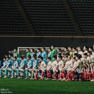 【第2回】U24日本代表の東京五輪メンバー18名を大予想!全試合日程を終えて変化が・・・?【サッカー】