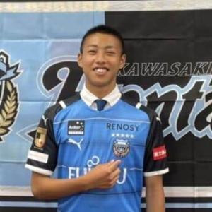 川崎フロンターレに来季加入内定した「永長鷹虎」はどんな選手?川崎で期待することは?
