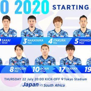 U24日本代表が南アフリカ相手に久保弾で勝利!金メダルに向けて好発進!【東京オリンピック男子サッカー】