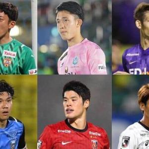 W杯アジア最終予選の日本代表が発表!あの「司令塔」が代表復帰!