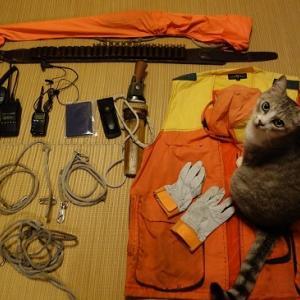 狩猟装備の重量