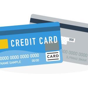 金融機関から新しいカードが届くが、、