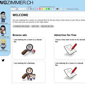 スイスでシェアルームを探す(学生)