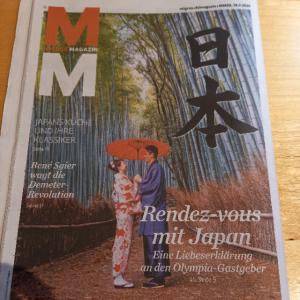 スーパーMigrosの新聞で日本の特集