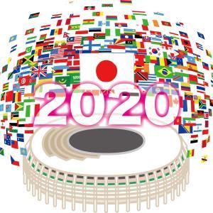 東京オリンピックが終わり