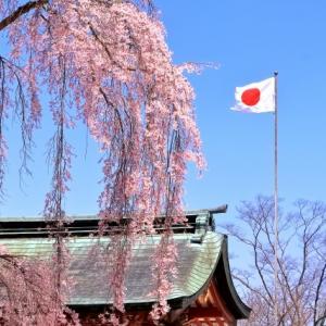 日本帰国者、入国者の自主待機について経団連からの提案