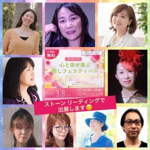 神奈川県 「厚木のNeNeさん」 イベント情報