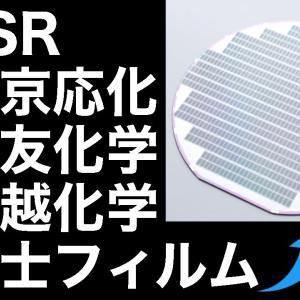 【衝撃】日本が独占する「半導体材料」に世界が震えた!