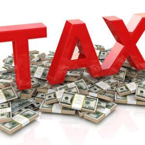 【動画】消費税に裏がある?失われた30年を取り戻す方法?