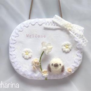 羊毛フェルトのシマエナガちゃんとお花のウェルカムボード