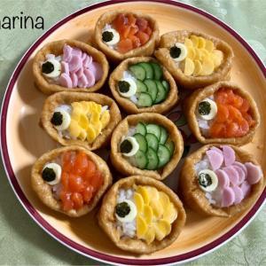 子供の日のお祝いに!お稲荷さんの鯉のぼりの作り方・端午の節句の飾り
