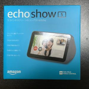 【便利】Amazon Echo show5でできることと使った感想