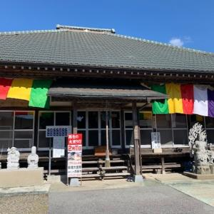 火渡り行 天台宗 西善寺