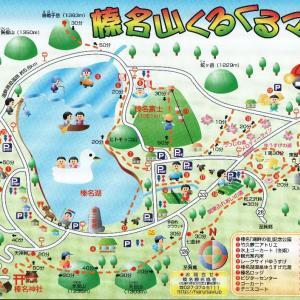 榛名神社 秋葉神社 参拝 関東 群馬の有名 パワースポット