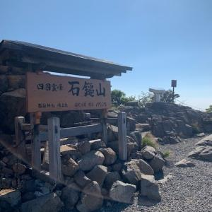 四国 石鎚山 ハイキング