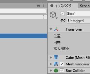 【Unity勉強】オブジェクトを作ってみる。続き。