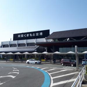 またふらっとバイクを走らせました~熊本空港ツーリング~