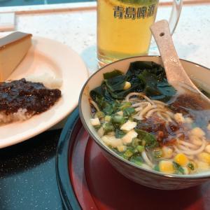 台湾 桃園国際空港でもプライオリティパスでハーゲンダッツ食べ放題