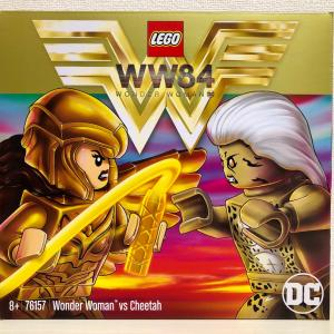【LEGO】76157 Wonder Woman™ vs Cheetah