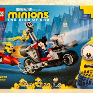 【LEGO】75549 unstoppable bike chase