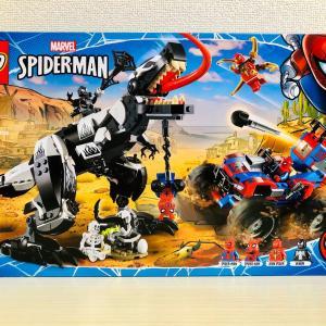 【LEGO】76151 Venomosaurus Ambush