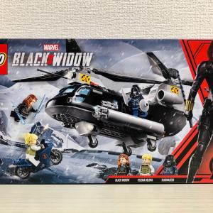 【LEGO】76162 Black Widow's Helicopter Chase