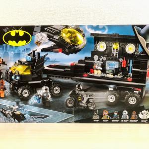 【LEGO】76160 Mobile Bat Base ⑴