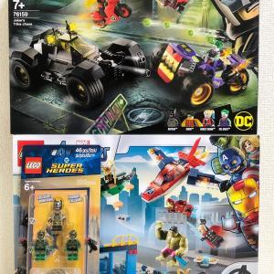 2020/09/17 LEGO購入品