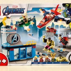 【LEGO】76152 Avengers Wrath of Loki