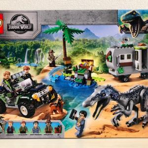 【LEGO】75935 Baryonyx Face-Off: The Treasure Hunt