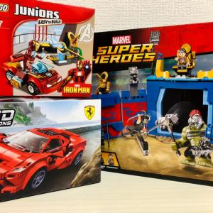 2020/09/26 LEGO購入品