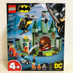 【LEGO】Batman™ and The Joker™ Escape