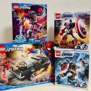 2021/01/23 LEGO購入品