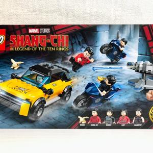 【LEGO】76176 Escape from The Ten Rings