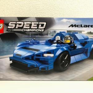 【LEGO】76902 McLaren Elva