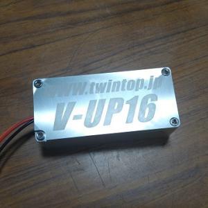 9月23日受注分よりV-UP16の価格を変更させていただきます