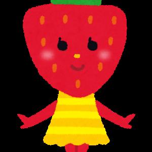 イチゴの成長~家庭菜園2020年06月第2週