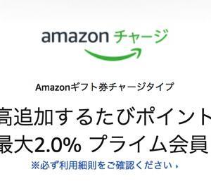 Amazonブラックフライデー&サイバーマンデー!!タイムセールでさらにお得に!