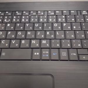 ノートパソコンのキーボードに飲み物をこぼして水没から自分で対処して復活した話
