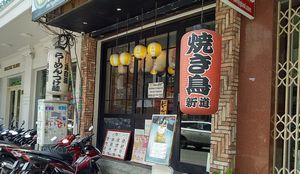 麺屋武一、ビールが高い。