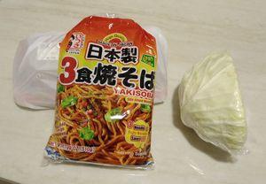 男の手料理① (ソース焼きそば)