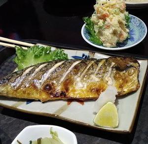 【魚定食】 ①和香菜 塩サバ定食