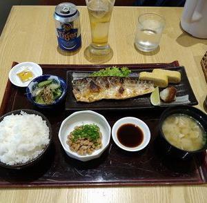【魚定食】 ④フジロー 塩サバ定食