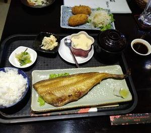 【魚定食】 ⑤和香菜 ほっけ(半身)定食