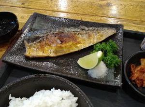 【魚定食】 ⑥満マル 鯖塩焼きセット