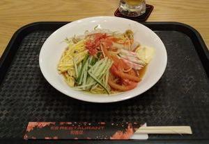 【冷やし中華】 和香菜で冷やし中華