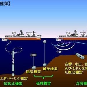 〇対韓有事の際は対馬海峡封鎖か? 韓国の反応アリ