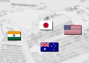 アメリカ 日本 インド オーストラリアの四ヶ国同盟具体的に動き出す