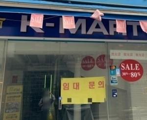 〇韓国の観光地 明洞/ミョンドン 昨年より来客99%減