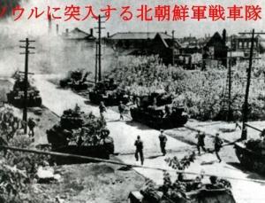 習近平 米国を打ちのめしたと演説 ただ朝鮮戦争は兵器を配備しなかったためおきた侵略